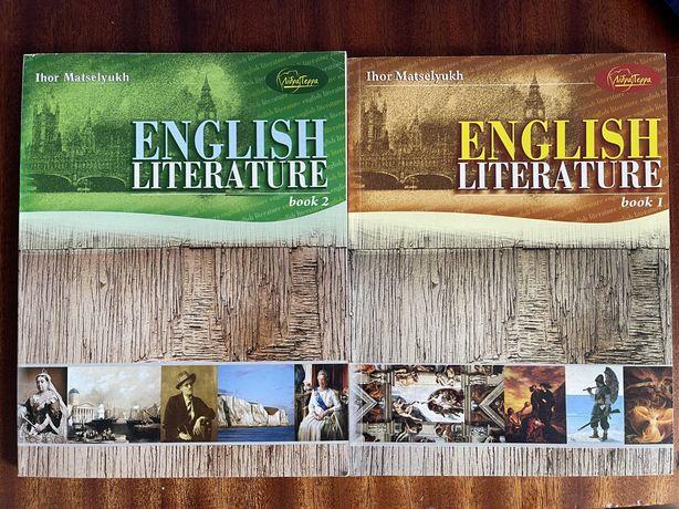 English literature Ihor Matselykh