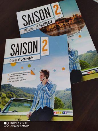 Komplet podręcznik +ćwiczenie do j .francuskiego Saison 2 .NOWE.