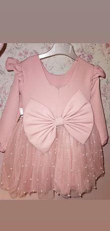 Sukienka tiulowa, perełki, brudny róż, urodziny