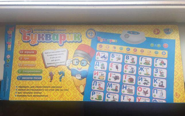 Новый детский планшет, говорящий букварь, алфавит на украинском языке.