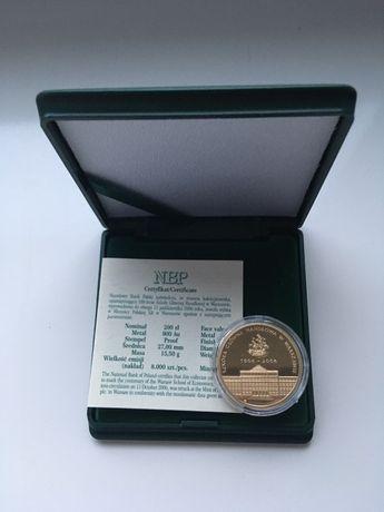 Moneta zlota 200zl Szk.Glw.Handl. w Warszawie 2006r