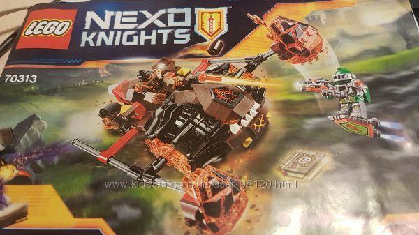 Продам бу оригинал Lego NEXO KNIGHTS 70313 Лавинный разрушитель Молтор