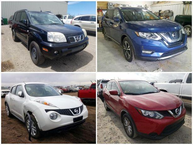 Razborka Ниссан Nissan X-Trail/Juke/Qashqai/Note/Tiida