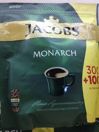 Акционное предложение.Растворимый кофе якобс монарх 400 грамм.