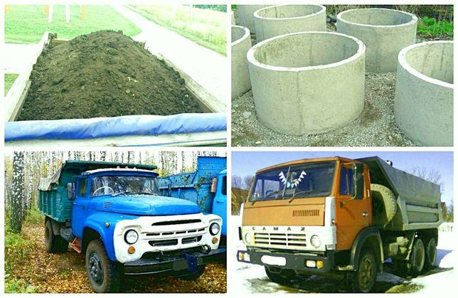 Песок, чернозем, отсев, жерства, щебень, грунт, торф, навоз перегной.