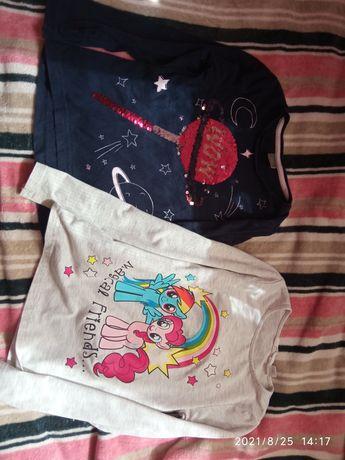 Ubrania i buty dla dziewczynki 7 lat