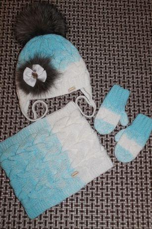 Шапка шарф рукавички хомут теплый наборчик зима зимняя теплая шапочка