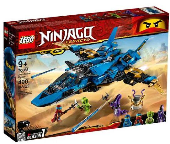 LEGO NinjaGo 70668