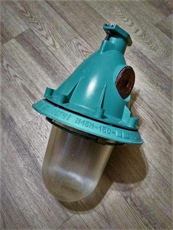 Светильник взрывозащищенный Н4БН-150