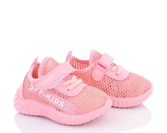 Літні кросівки з сіткою 20-25р(летние кроссовки на девочку)