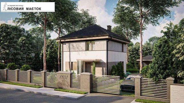Котеджне містечко Лісовий маєток с. Бобриця. Будинок 98 м.кв.