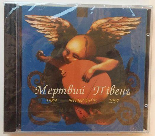 1989 - Вибране - 1997 (CD, Limited Edition)