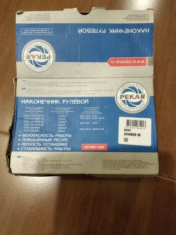 4331-3414059-10 Наконечник тяги рулевой ЗИЛ МАЗ и автобусов АМАЗ, ПАЗ