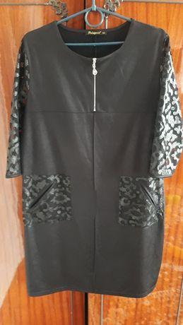 Чёрное платье...