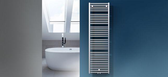 Grzejnik łazienkowy Brugman 952x500 mm
