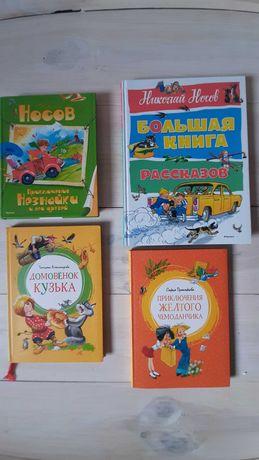 новые книги издательства Махаон