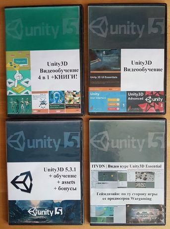 Набор учебных материалов по Unity3D