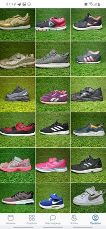 Кожаные кроссовки адидас оригинал  некст пакет детской обуви