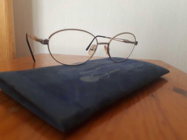 Okulary antyreflersyjne