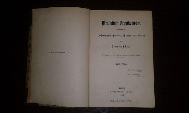 книжка на німецькій мові 1884року