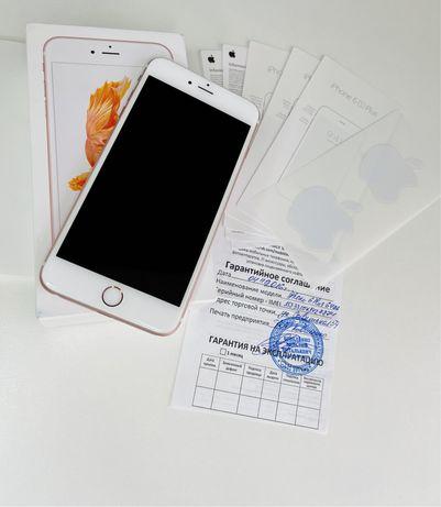 Продам  свой IPhone 6 S+ на 64 gb