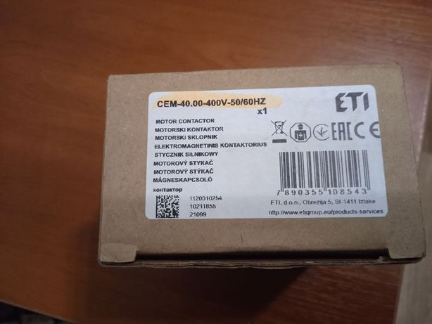 Контактор (пускатель) ETI CEM-40.00-400V-50/60Hz.