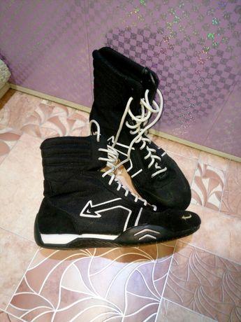 Ботинки, сапожки спортивные демисезонные