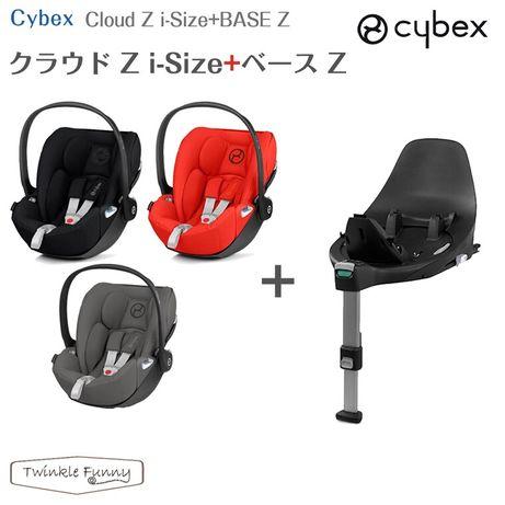 В НАЛИЧИИ! База для автокресла Cybex cloud Z I Size, cybex baza Z