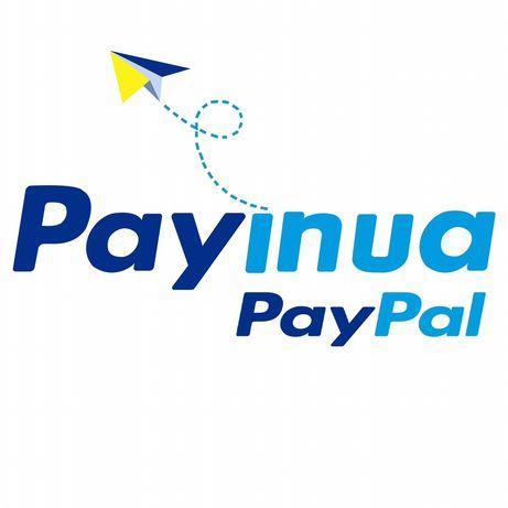 Лучше предложение по выводу PayPal в Украине, 5 лет на рынке