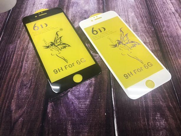 Защитное стекло IPhone 11/XR/X/XS/7/8/7plus/8plus/6/6s/6plus/5/5s/SE/4