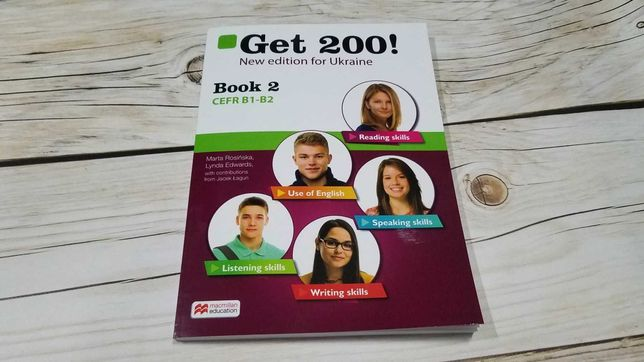 Get 200 Book 1, 2 New Edition for Ukraine