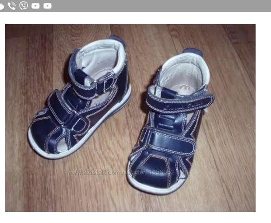 Ортопедическая обувь, р. 22, стелька 14 см, Сурсил-орто