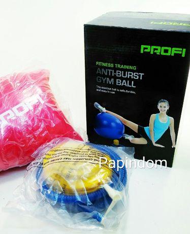 Фитбол Мяч для фитнеса Profi с насосом