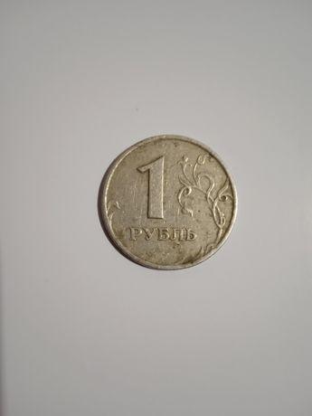 1 рубль 1997 года Россия и др. Монеты России.