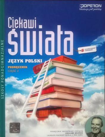 Język polski 2 Ciekawi świata podr. LO Wyd. Operon NOWY!