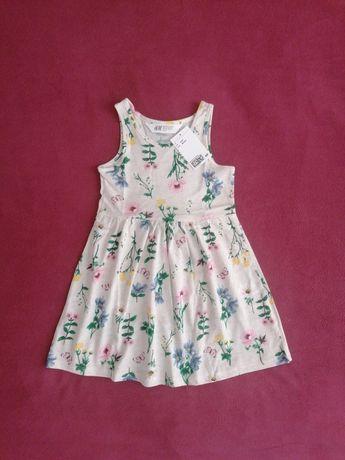Платье - сарафан новое H&M р. 98-104