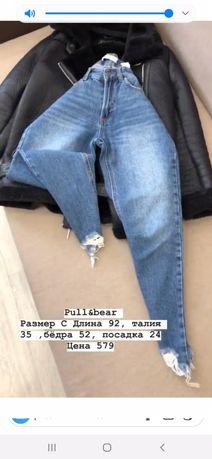Стильні нові джинси mom від PULL&BEAR