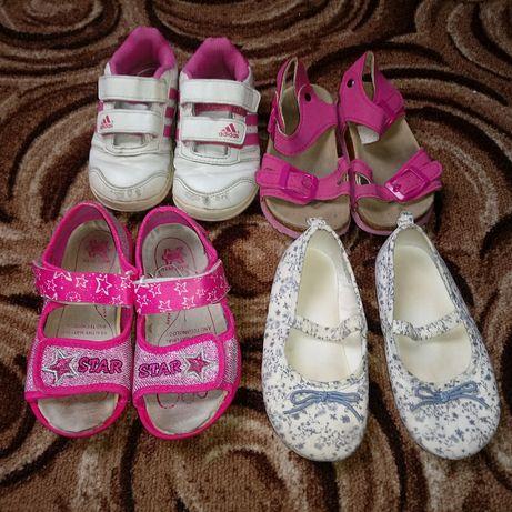 Buciki  22 23 Adidas H&M sandałki profilowane balerinki