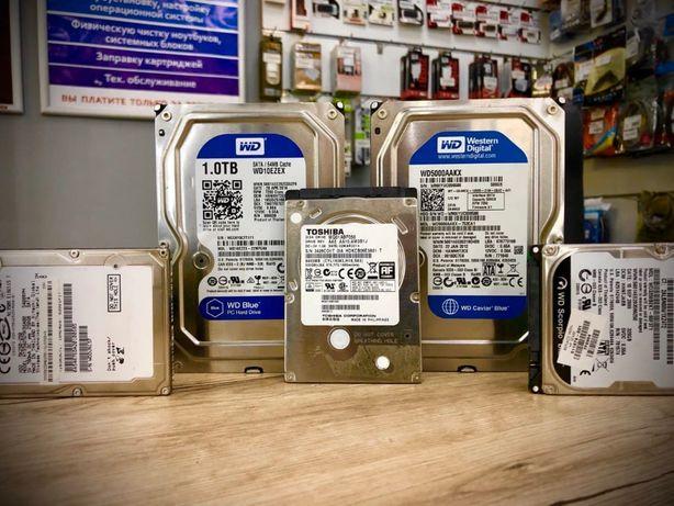 "Жесткий диск HDD 2.5"" 3.5"" 250Гб 320Gb 500Gb 1Тб"