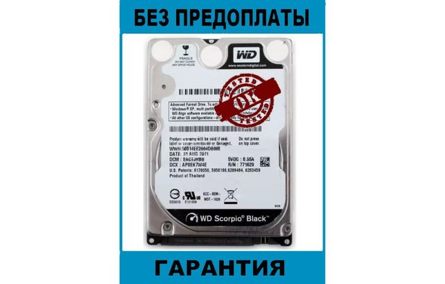 Жесткий диск HDD 2.5 SATA 60GB 80GB 160GB 250GB для ноутбука Гарантия