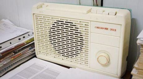 Радиоприемник Сибиряк 303