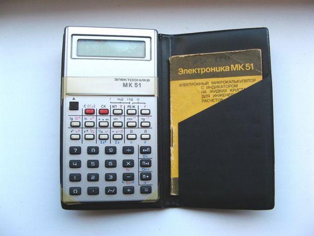 Продам инженерный калькулятор пр-ва СССР