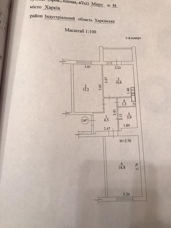 2-комнатная квартира ЖК Мира 3. Дом сдан. Своя! Без комиссии агентам!