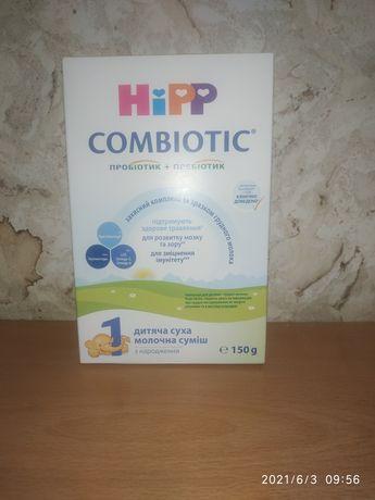 Продам смесь Hipp combiotic