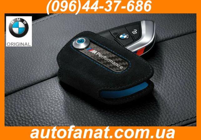 Чехол БМВ Оригинальный футляр для ключей BMW M Performance Ключниця