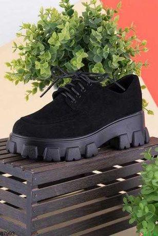 Модные туфли, ботинки на тракторной подошве, 40р. 25,5 см