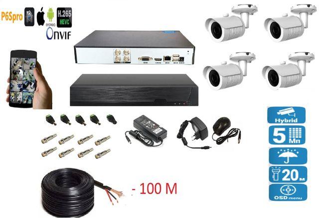 Комплект видеонаблюдения на 4 камеры улица 5МП полный комплект