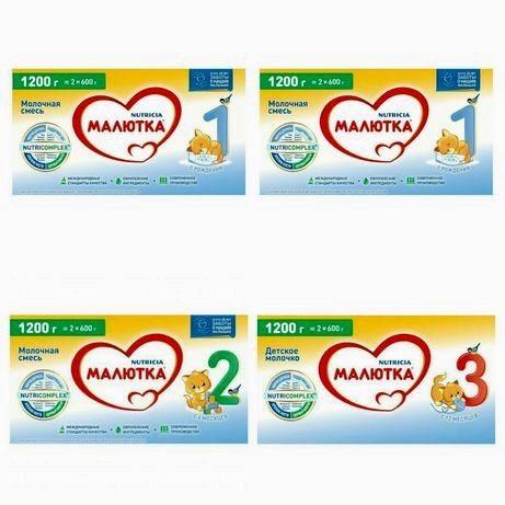 Продам детскую смесь Малютка Nutricia 1, 2, 3.