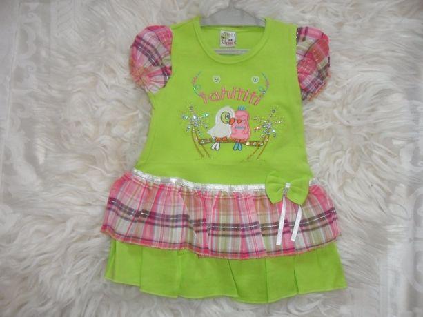 Платье на девочку 1-2 года.