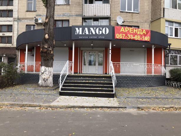 Помещение Левый Берег р-н СОЛНЕЧНОГО,  «МАНГО» Осталась комната 22 м2